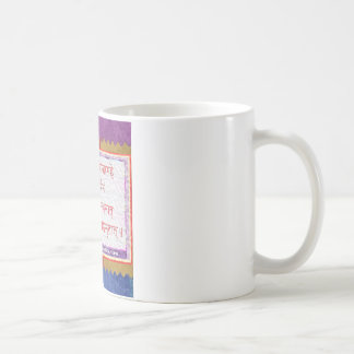 Dedication to MAHA-MRITUNJAY Mantra Coffee Mug
