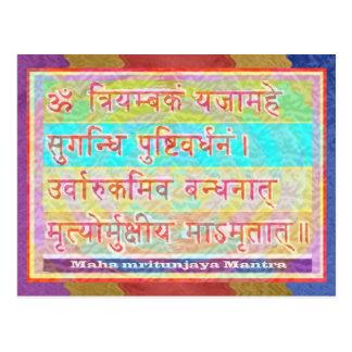 Dedication to MAHA-MRITUNJAY Mantra Postcard