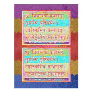 Dedication to MAHA-MRITUNJAY Mantra Post Cards