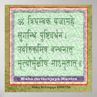 Dedication to Maha Mritunjaya MANTRA Poster