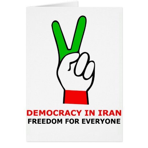 dedo de la paz felicitación