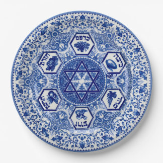 Deep Blue Passover Seder Ornate 9 Inch Paper Plate