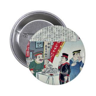Defeated tobacco seller by Utagawa, Kunimasa Ukiyo Buttons