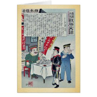 Defeated tobacco seller by Utagawa, Kunimasa Ukiyo Greeting Card