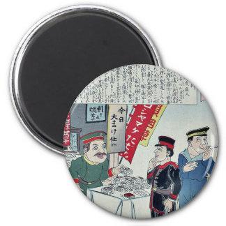 Defeated tobacco seller by Utagawa, Kunimasa Ukiyo Fridge Magnet