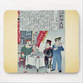 Defeated tobacco seller by Utagawa, Kunimasa Ukiyo Mousepad