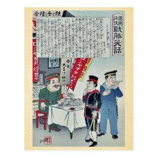 Defeated tobacco seller by Utagawa, Kunimasa Ukiyo Post Cards