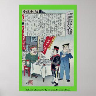 Defeated tobacco seller by Utagawa, Kunimasa Ukiyo Print