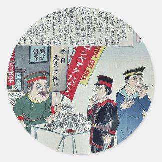 Defeated tobacco seller by Utagawa, Kunimasa Ukiyo Sticker