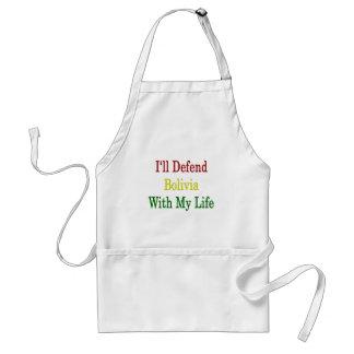 Defenderé Bolivia con mi vida Delantales