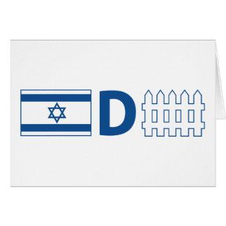 Defensa israelí tarjeta de felicitación