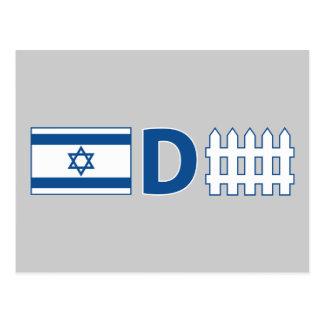 Defensa israelí tarjetas postales