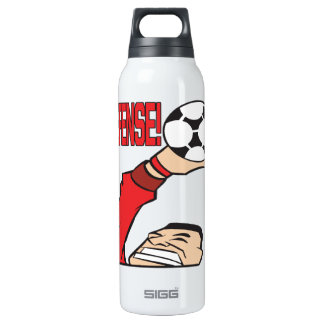 Defense 16 Oz Insulated SIGG Thermos Water Bottle