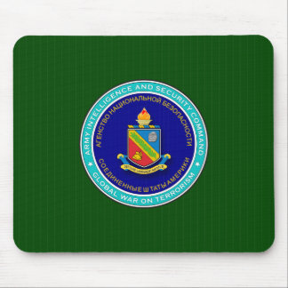 Defense Language Institute insignia on seal image Mouse Pad