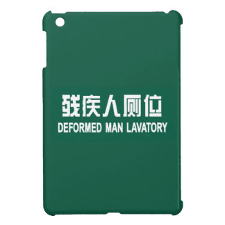 Deformed Man Lavatory, Chinese Sign Case For The iPad Mini