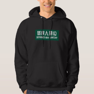 Deformed Man Lavatory, Chinese Sign Hooded Pullover