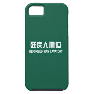 Deformed Man Lavatory, Chinese Sign iPhone SE/5/5s Case