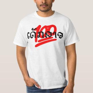 Dek Lao 100 2 T-Shirt