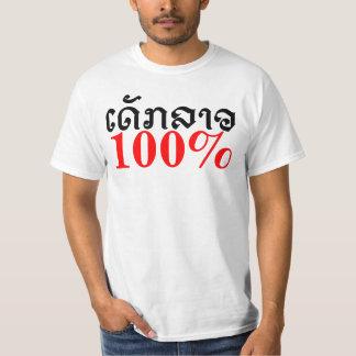 Dek Lao 100% 3 T-Shirt