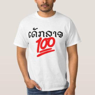 Dek Lao 100 T-Shirt