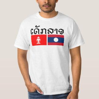 Dek Lao T-Shirt