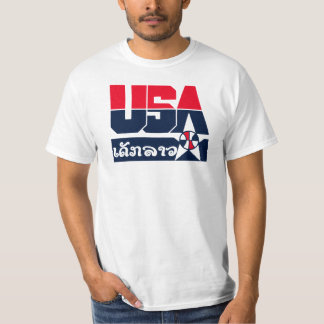 Dek Lao USA T-Shirt