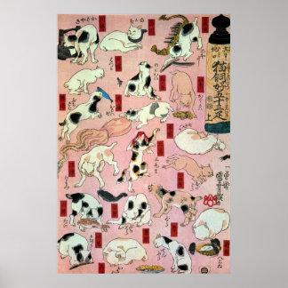 ) del 上 del (del 其のまま地口猫飼好五十三疋, gatos del 国芳 (1),  poster