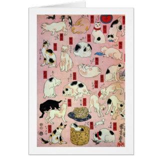 ) del 中 del (del 其のまま地口猫飼好五十三疋, gatos del 国芳 (2), tarjeta de felicitación