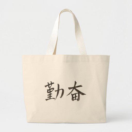 。 del 勤奋 palabra del chino simplificado para bolsa de tela grande