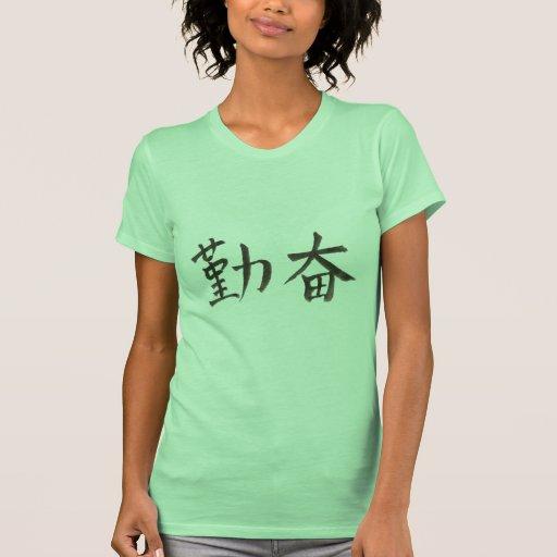 。 del 勤奋 palabra del chino simplificado para tshirts
