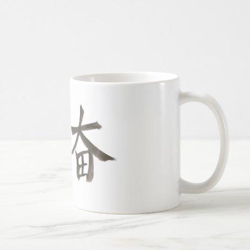 。 del 勤奋 palabra del chino simplificado para taza de café