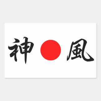 """) Del 神風 del (del """"viento divino de la bandera del Pegatina Rectangular"""