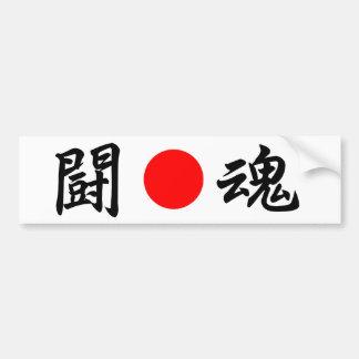 """) Del 闘魂 del (alcohol de lucha"""" de la bandera del  Pegatina De Parachoque"""