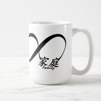 Del chino taza de café de la familia para siempre