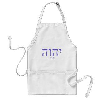 Delantal azul de las letras de Yahweh (en hebreo)