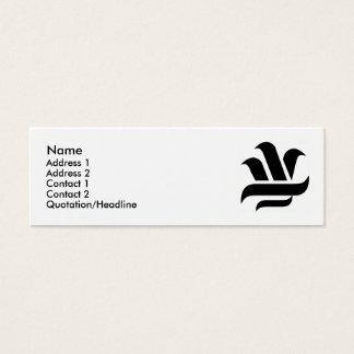 Delason Knowlwdge Mini Business Card