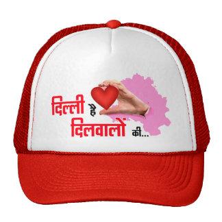 Delhi : Heart of India Trucker Hat