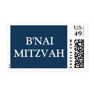 Delicate Patterned Bar/Bat Mitzvah Postage