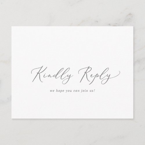 Delicate Silver Calligraphy Song RSVP Postcard