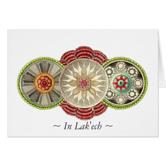 Delicious In Lak'ech Mandala Postcard
