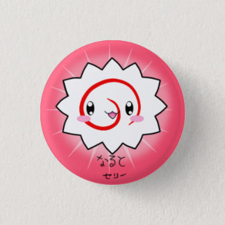 Delicious Naruto Fishcake Button