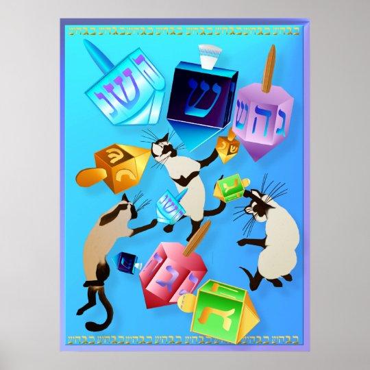 Delightful Dreidels Poster