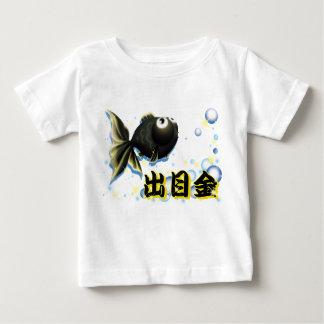 Demekin -Telescope Goldfish- 3 Baby T-Shirt