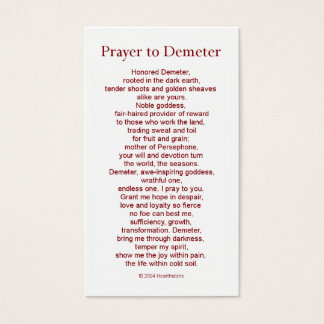 Demeter Prayer Card