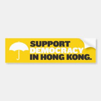 Democracia de la ayuda en Hong Kong Pegatina Para Coche
