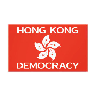 Democracy Hong Kong Orchid Flag Canvas Print