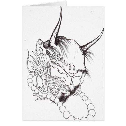 Demon Face 2 Greeting Card