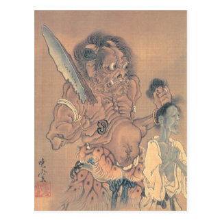 Demonio japonés con una espada postal