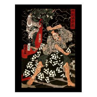 Demonio que lucha de Watanabe Tsuna 歌川国芳 Tarjeta Postal