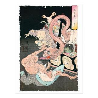Demonios y fantasmas japoneses postales
